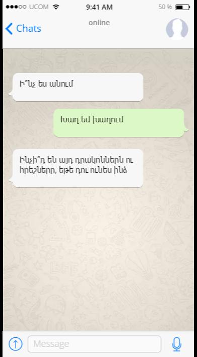 10 SMS-ներ, որոնք կարող էին ուղարկել միայն հումորի զգացում ունեցող կանայք