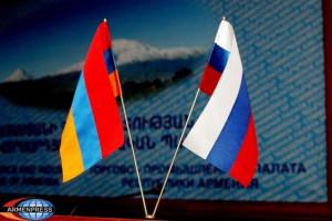 Հայաստանն ու Ռուսաստանը ստորագրել են միջկառավարական չորս փաստաթուղթ
