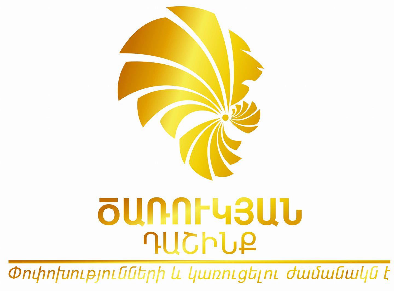 Ապրիլի 3-ին նոր ու ավելի լավ օր է բացվելու Հայաստանում