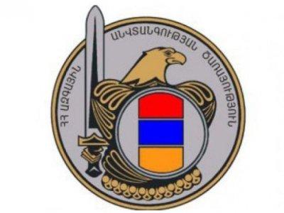 ԱԱԾ պատվիրակությունը Մոսկվայում է՝ Գեորգի Կուտոյանի գլխավորությամբ