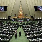 Իրանի խորհրդարանում տեղի է ունեցել ահաբեկչության հետեւանքով զոհվածների հուղարկավորությունը