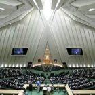 Հարձակում Իրանի խորհրդարանի վրա
