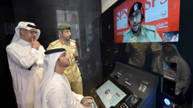 Դուբայում բացվել է աշխարհում առաջին «խելացի» ոստիկանական բաժանմունքը (լուսանկարներ)
