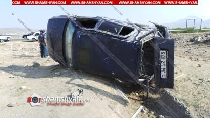 Ողբերգական ավտովթար՝ Արագածոտնի մարզում. 28 -ամյա վարորդը «Volkswagen»-ով մի քանի պտույտ գլխիվայր շրջվելով՝ հայտնվել է դաշտում. կա 1 զոհ, 1 վիրավոր.