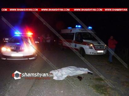 Լոռու մարզում 32-ամյա վարորդը 07-ով վրաերթի է ենթարկել 81-ամյա հետիոտնին. վերջինը տեղում մահացել է