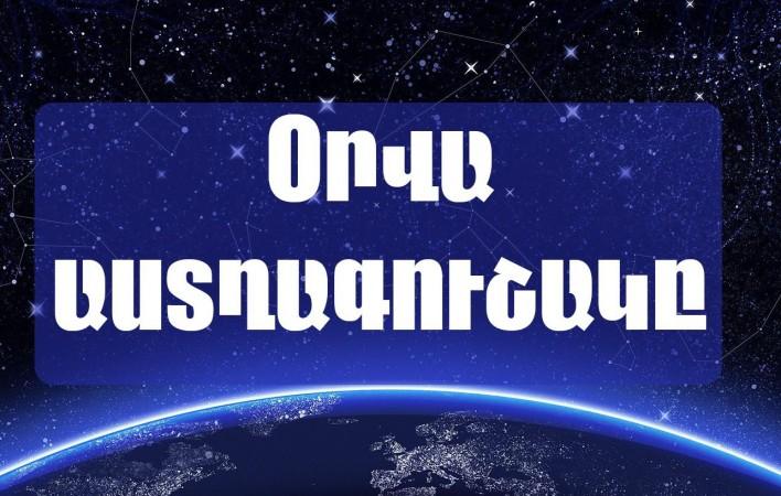 Հոկտեմբերի 6-ի աստղագուշակ