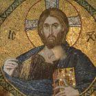 Հայ եկեղեցին այսօր նշում է Քրիստոսի անվանակոչության տոնը