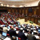 Արտահերթ նիստի ընթացքում պատգամավորները մի շարք փոփոխություններ են ընդունել օրենքներում