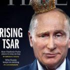 Time ամսագիրը շապիկի վրա ցարական թագով Պուտինին է պատկերել