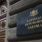 Լատվիայի խորհրդարանը 2-րդ ընթերցմամբ վավերացրել է ՀՀ-ԵՄ համաձայնագիրը
