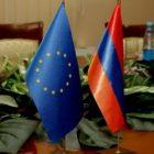 Եվրամիությունը կարևորում է, որ Հայաստանում «կողմերը շարունակեն դրսևորել զսպվածություն և պատասխանատվություն»