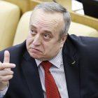ԱՄՆ–ն փորձել է օգտագործել Հայաստանին, բայց չի ստացվել. Կլինցեվիչ