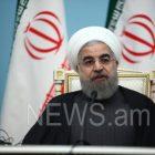 Իրանի նախագահը շնորհավորել է Նիկոլ Փաշինյանին
