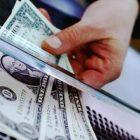Դոլարի փոխարժեքն աննշան նվազել է, եվրոն թանկացել է