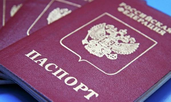 ՌԴ ՆԳՆ-ն առաջարկել է պարզեցնել ԽՍՀՄ նախկին քաղաքացիներին կացության թույլտվության տրամադրումը
