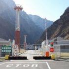 Վրաստանի սահմանը հատելիս պետք է ունենալ մեքենայի տիրոջ լիազորագիրը՝ վրացերեն կամ անգլերեն