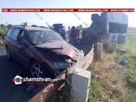 Խոշոր ավտովթար Արարատի մարզում. բախվել են Opel Omega-ն, Mercedes-ն ու Газель-ը. կա վիրավոր