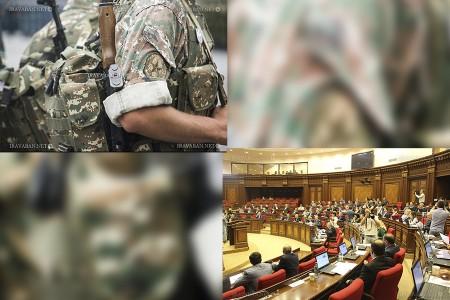 Աժ-ն ընդունեց զինծառայության վերաբերյալ օրինագծի փոփոխութությունները