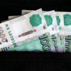 Ռուսաստանում աշխատավարձի պարտքը կազմում է գրեթե 3,4 մլրդ ռուբլի
