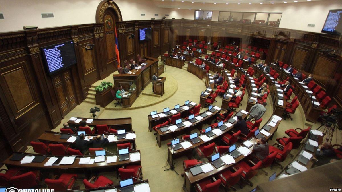 Հայաստանի խորհրդարանը մի շարք օրենքներ ընդունեց