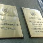 Հայաստանի ՄԻՊ-ի աշխատանքը ժողովրդավարության խթանման գերազանց օրինակ է. ԵՄ հայտարարությունը