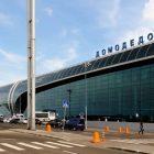 Մոսկվայի օդանավակայաններում 25-ից ավել չվերթ է չեղարկվել