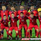 Ինչ կազմով հանդես կգա Հայաստանի հավաքականը Ջիբրալթարի հետ խաղում