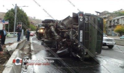 Խոշոր ավտովթար Մյասնիկյան պողոտայում. «ԿամԱԶ»-ը շրջվել է. մեծ խցանում է առաջացել