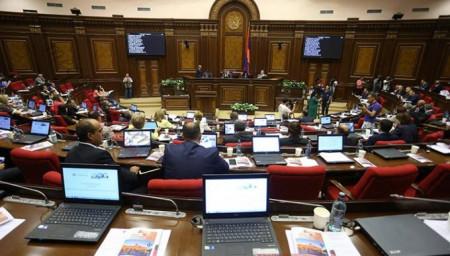 ԱԺ արտահերթ նիստ (ուղիղ)