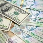 Մեկ դոլարը գնվում է 485 դրամով. արտարժույթների փոխարժեքները
