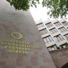 Մեղադրանքներ են առաջադրվել Մարտունի քաղաքի երկու բնակչի. Քրգործն ուղարկվել է դատարան. մանրամասներ