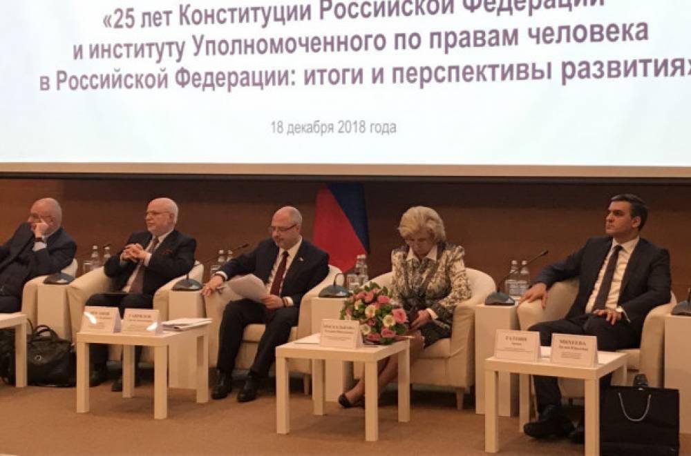 Արման Թաթոյանը մասնակցել է ՌԴ Պետական դումայում կազմակերպված խորհրդարանական լսումներին