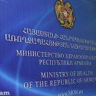 Շրջաններ կուղարկվեն մայրաքաղաքի բուժկենտրոնների բժիշկները. ԱՆ