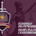 ՀՀ հատուկ քննչական ծառայությունը պատասխանել է Ռոբերտ Քոչարյանի պաշտպանի հայտարարություններին