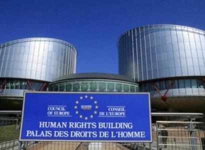 ՄԻԵԴ-ի վճիռները կատարելու համար կառավարությունը պարտավորվեց 8 գործով վճարել ավելի քան 81 հազար եվրո