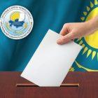 Ղազախստանում արտահերթ նախագահական ընտրությունները կանցկացվեն հունիսի 9-ին