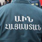 Փրկարարները կանխել են 20–ամյա երիտասարդի ինքնասպանության փորձը՝ Ֆրանսիական համալսարանի մոտակայքում