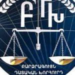ԲԴԽ նախագահը ներկայացրել է նորանշանակ դատավորներին