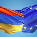 ԵՄ-ն ողջունում է Հայաստանում հակակոռուպցիոն համակարգի ներդնումը