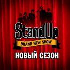 Ռուսական Stand up նախագծի մասնակիցներից երկուսը մահացել են ավթտովթարի հետեւանքով
