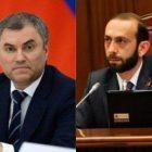 ՌԴ Պետդումայի նախագահը կհանդիպի Արարատ Միրզոյանի հետ