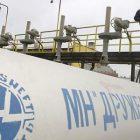 Բելառուսը ՌԴ-ից աղտոտված նավթի մատակարարման պատճառած վնասի գումարը կհայտնի ՆՎԳ-ում ստուգումից հետո. Լուկաշենկո