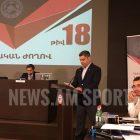Մեր առաքելությունն է՝ ապահովել Հայաստանի ֆուտբոլի կայունությունն ու շարունակական զարգացումը.Արթուր Վանեցյան