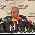 Հայաստանում Ռուսաստանի դեսպանը մամուլի ասուլիս է անցկացնում (ուղիղ)
