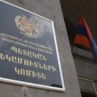 Էդվարդ Հովհաննիսյանը նշանակվել է ՊԵԿ նախագահի տեղակալ