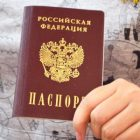 Հետխորհրդային երկրի ծագում ունեցողների, այդ թվում հայերի համար ավելի հեշտ կլինի ՌԴ քաղաքացի դառնալը