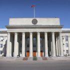 Ղրղզստանի խորհրդարանականներն արտահերթ նիստ են պատրաստում՝ կապված Աթամբաեւի շուրջ ստեղծված իրավիճակի հետ