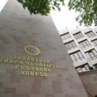«Եղեգնաձորի երաժշտական դպրոց»-ում հայտնաբերված չարաշահումների գործով երեք անձի մեղադրանք է առաջադրվել