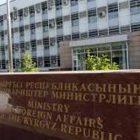 Ղրղզստանում սկսվել է Անվտանգության խորհրդի նիստը