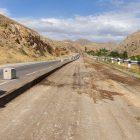 Միակողմանի փակ է լինելու Մ2 Երևան-Երասխ-Գորիս-Մեղրի ճանապարհի մի հատվածը. այն հիմնանորոգվում է